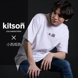 小西成弥×Kitson me 半袖Tシャツ