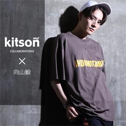 向山毅×Kitson me 半袖Tシャツ TYPE:A