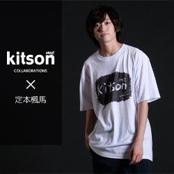 定本楓馬×Kitson me 半袖Tシャツ