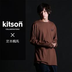 定本楓馬×Kitson me 長袖Tシャツ