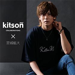 宮城紘大×Kitson me 半袖Tシャツ