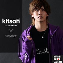 宮城紘大×Kitson me ネックレス