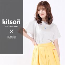 高橋凛×Kitson me 半袖Tシャツ