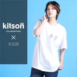 彩凪翔× コラボ半袖Tシャツ