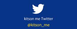kitson me Twitter